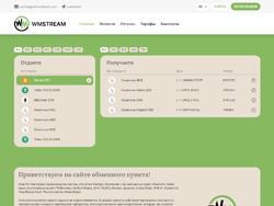 Знімок сайту wmstream.ru