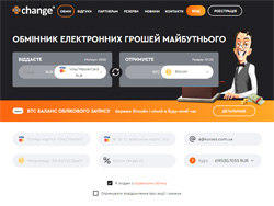 Знімок сайту xchange.cash