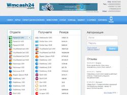 Снимок сайта wmcash24.com