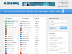 Site snapshot wmcash24.com