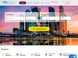 Снимок сайта wmglobus.com