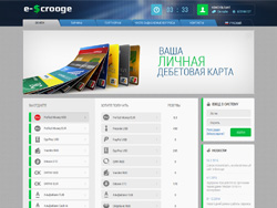 Знімок сайту e-scrooge.is