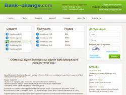Снимок сайта bank-change.com