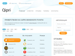 Site snapshot qipri.com