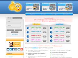 Знімок сайту меняйко.com.ua
