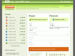 Знімок сайту superobmenka.com