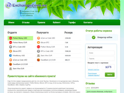 Снимок сайта exchangezone.eu