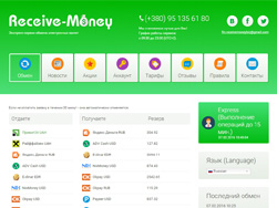 Знімок сайту receive-money.biz