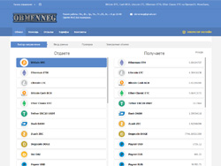 Знімок сайту obmenneg.com