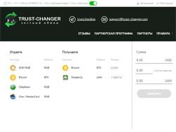 Снимок сайта trust-changer.com