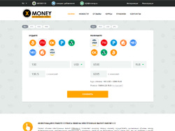 Site snapshot xmoney.cc