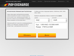 Site snapshot pay-exchange.com