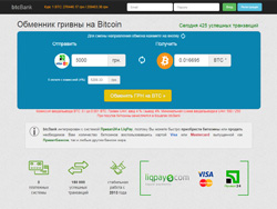 Снимок сайта btcbank.com.ua