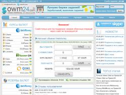 Знімок сайту owm24.com