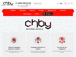 Знімок сайту chby.ru