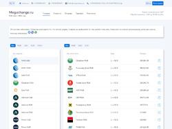 Снимок сайта megachange.ru