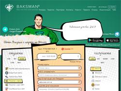 Site snapshot baksman.org