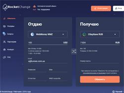 Снимок сайта rocketchange.ru