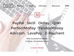 Знімок сайту magnatus.com