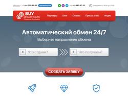 Site snapshot buy-bitcoins.pro