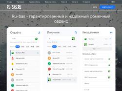 Снимок сайта ru-bas.ru