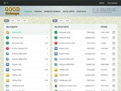 Снимок сайта good-exchanger.com