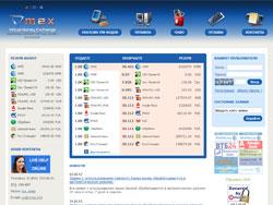 Знімок сайту vmex.info