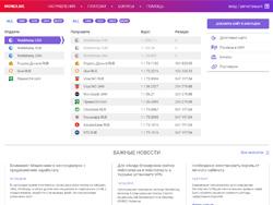 Site snapshot monex.me