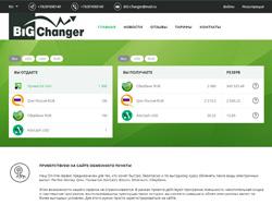 Знімок сайту big-changer.ru