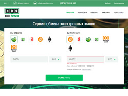Знімок сайту coin-future.ru