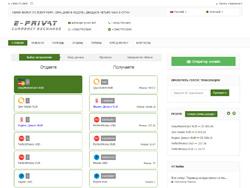 Знімок сайту e-privat.info