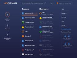 Site snapshot netexchange.ru
