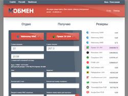 Снимок сайта m-obmen.ru