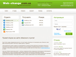 Знімок сайту web-change.com.ua