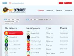 Снимок сайта hotexchange.ru