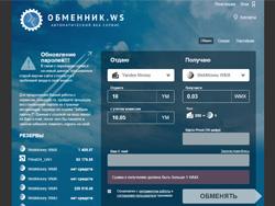 Знімок сайту obmennik.ws