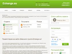 Знімок сайту echange.su