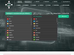 Знімок сайту pay4bit.biz