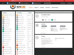 Site snapshot newline.online