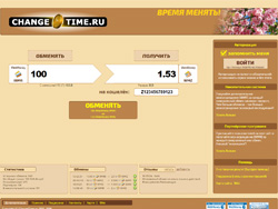 Site snapshot changetime.ru