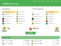 Знімок сайту safepay.com.ua