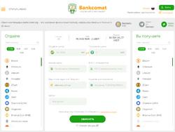Site snapshot bankcomat.org