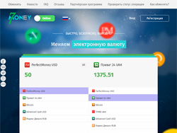 Снимок сайта 7money.co