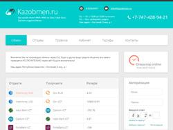 Знімок сайту kazobmen.ru