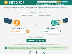 Снимок сайта bitcoin24.com.ua