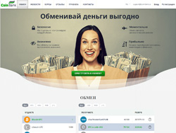Знімок сайту coin-bank.co