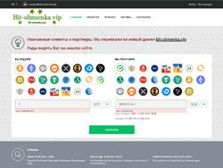 Знімок сайту bit-obmenka.vip