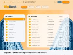Снимок сайта bigbank.cash
