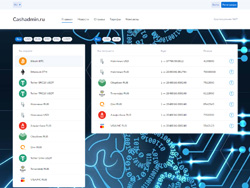Site snapshot cashadmin.ru