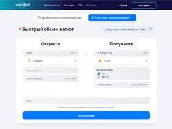 Site snapshot coinstart.cc